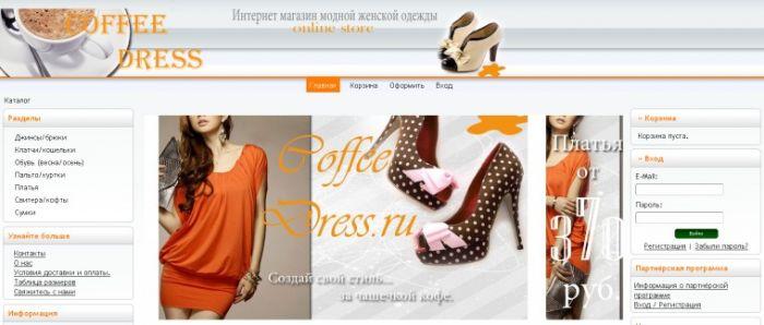 Интернет-магазин недорогой стильной одежды из Китая и Южной Кореи