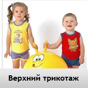 одежда для sensation 2011